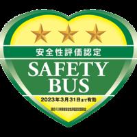 safety_3star_500